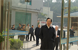 General Wei Yuan Visited Bornsun